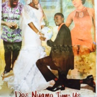 Dee Nyame Tumi Ye.jpg